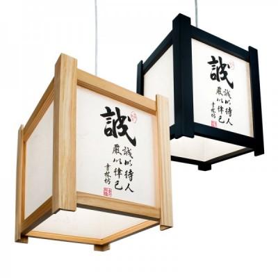 Hängelampe Kanji